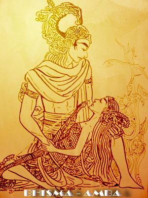 BHISMA - AMBA