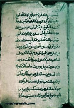 Lembaran Syair Perahu Karya Hamzah Fansuri koleksi British Library