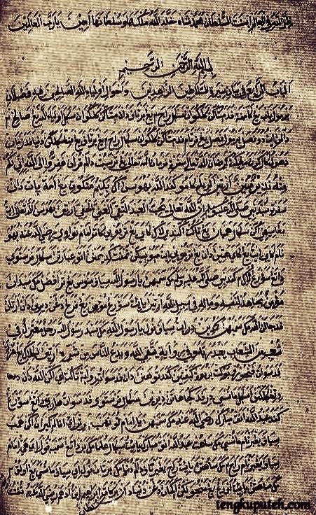 Manuskrip Bustan al-Salatin koleksi British Library